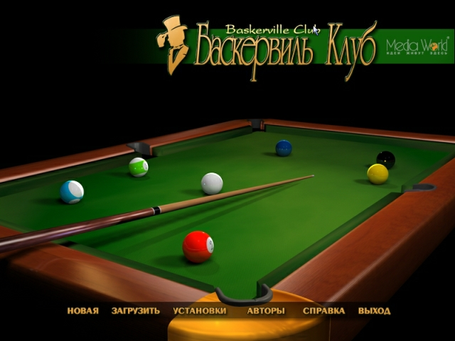 Baskerville Club screenshot