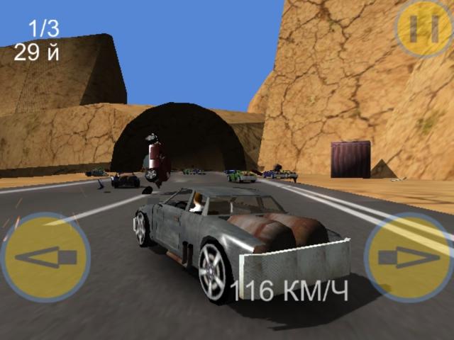 Crush Race 3D screenshot