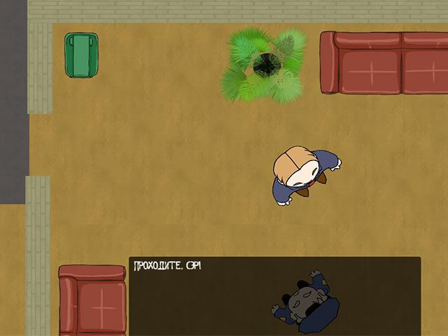 Grand Theft Body