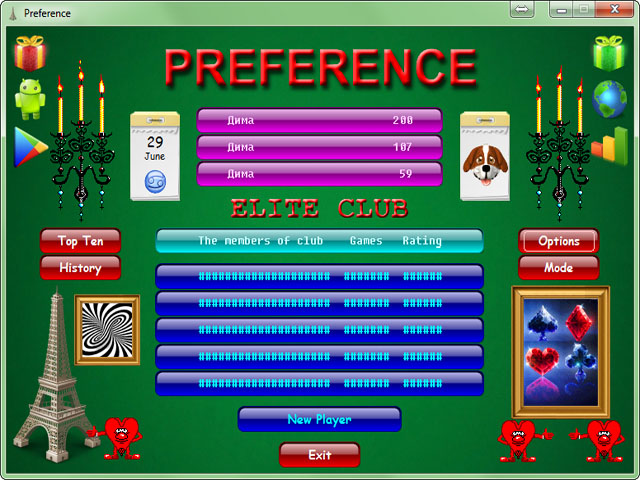 Preference Freeware