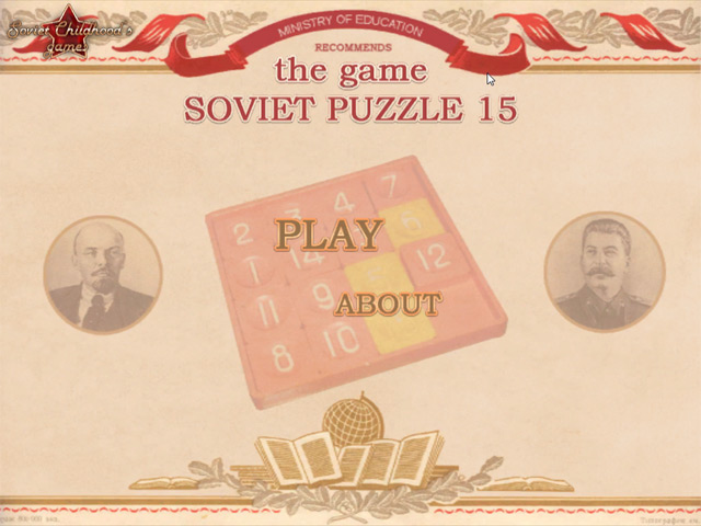 Puzzle 15 screenshot