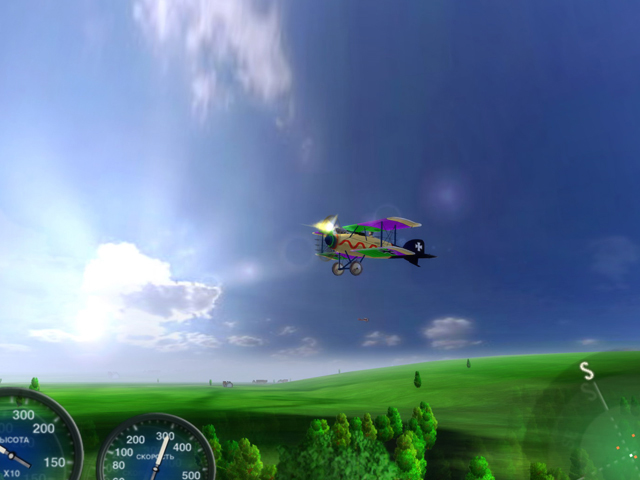 Sky Aces Verden Sky screenshot