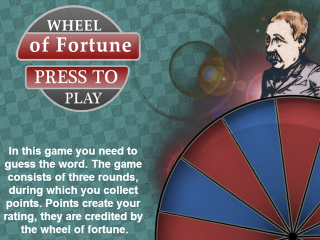 Wheel Of Fortune screenshot